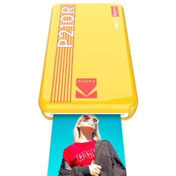 Kodak Mini 2 Retro Portable Instant Photo Printer Yellow