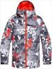 Quiksilver Mission Kid's Ski Jacket, Age 12 Ponciana Giant